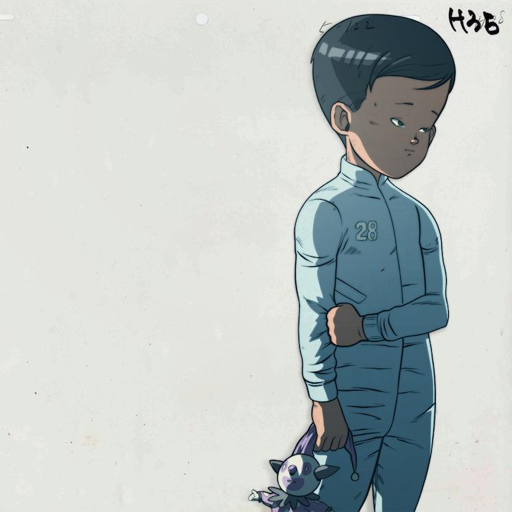Akira cover art